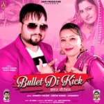 Bullet Di Kick songs