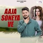 Aaja Soneya Ve songs