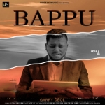 Bappu songs