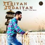 Teriyan Judaiyan songs