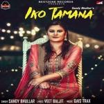 Iko Tamana songs