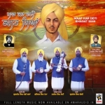 Maaf Kar Deyi Bhagat Sian songs