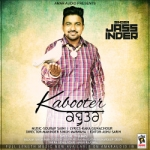 Kabooter songs
