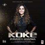 Koke songs