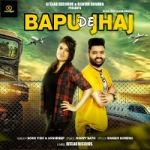Bapu De Jhaj songs