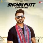 Shonki Putt songs