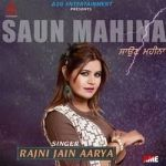 Saun Mahina songs