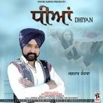 Dhiyan songs