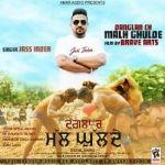 Danglan Ch Malh Ghulde songs