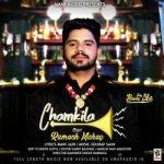 Chamkila songs