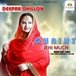 Ghaint Jehi Much songs