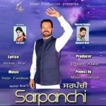 Sarpanchi songs