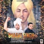 Bhagat Singh Teri Qurbani songs