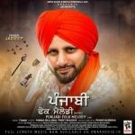 Punjabi Folk Melody songs