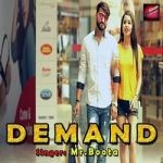 Demand songs