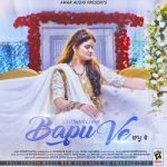Bapu Ve songs