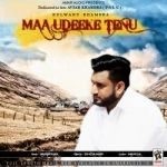Maa Udeeke Tenu songs
