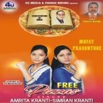 Mufat Praounthhe songs