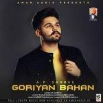 Goriyan Bahan songs