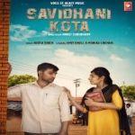 Savidhani Kota songs