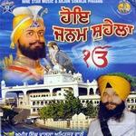 Hoye Janam Suhela songs