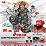 Maa Di Jogan songs