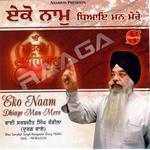 Eko Naam Dhiaye Man Mere songs