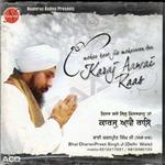 Karaj Aawai Raas songs