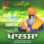 Khalsa songs