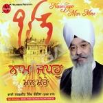 Naam Japo Man Mere songs