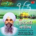 Shri Sukhmani Sahib songs