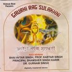 Gaurhi Rag Sulakhni songs