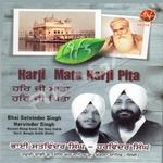 Harji Mata Harji Pita songs