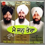 Main Jan Tera songs