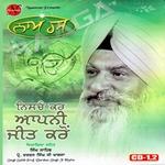 Nishchaye Kar Apni Jee Karo - Vol 2 songs