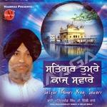 Satgur Tumre Kaaj Saware songs