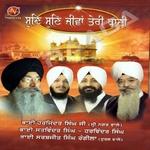 Sun Sun Jiva Teri Bani songs
