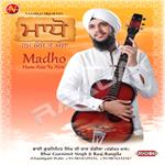 Madho songs