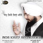 Ros Kisey Seo Keejey songs