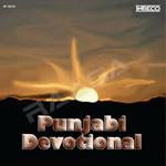 Punjabi Devotional - Vol 4 songs