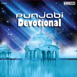 Punjabi Devotional - Vol 5 songs