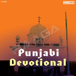 Punjabi Devotional - Vol 6 songs