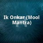 Ik Onkar (Mool Mantra) songs
