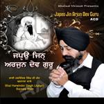 Japiyo Jin Arjun Dev Guru songs