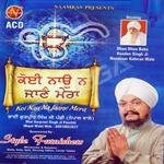 Koi Nau Na Jaane Mera songs