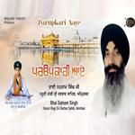 Parupkari Aaye songs