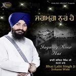 Jagmag Noor Hai songs