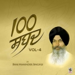 100 Shabad - Vol 4 songs