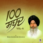 100 Shabad - Vol 5 songs