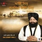 Aaye Mil Gursikh Aaye Mil songs
